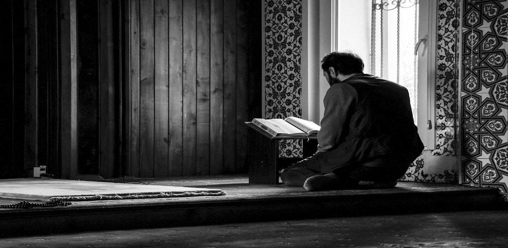 Belajar membaca al Quran cepat bisa