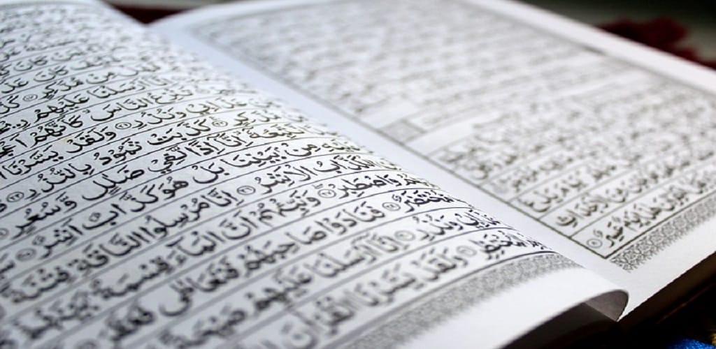 Manfaat tadarus alquran di bulan Ramadhan